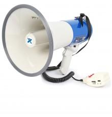 Cherche à louer, à la location, mégaphone, porte voix, puissant, grande portée, Marseille, 13