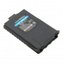 Cherche à louer, location Batterie pour Talkie Walkie VHF/UHF Marine, Aubagne, la Ciotat, Gémenos, Cassis, Le Castellet